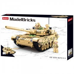 Sluban Main Battle Tank